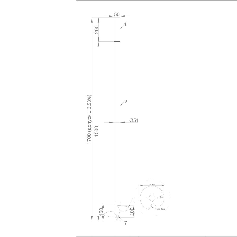 Свая-стойка винтовая d51 мм h1700 мм (50х50 h200 мм; d51 h1500 мм) фото