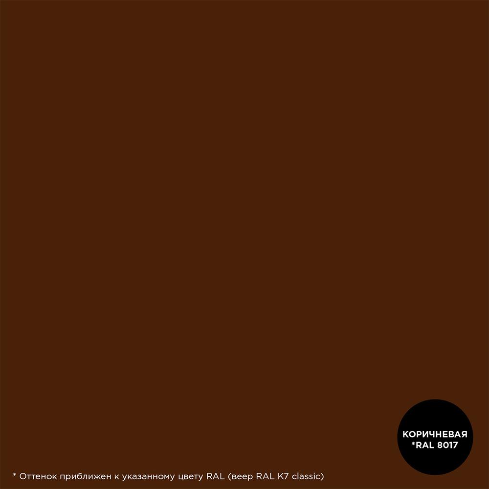 Грунт-эмаль по ржавчине Hammerite гладкая глянцевая коричневая 3в1 2,5 л фото