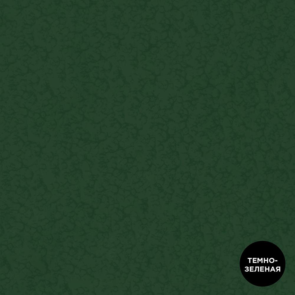 Грунт-эмаль по ржавчине Hammerite молотковая темно- зеленая 3в1 0,5 л фото
