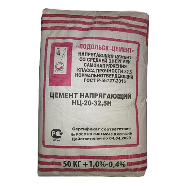 Цемент напрягающий НЦ-20-32,5Н 50 кг