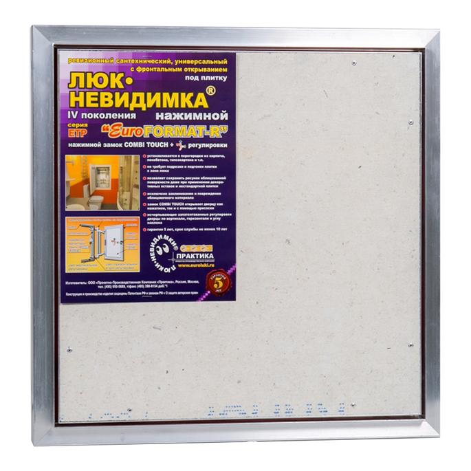Люк ревизионный под плитку EuroFORMAT-R Практика 500х500 мм алюминиевый