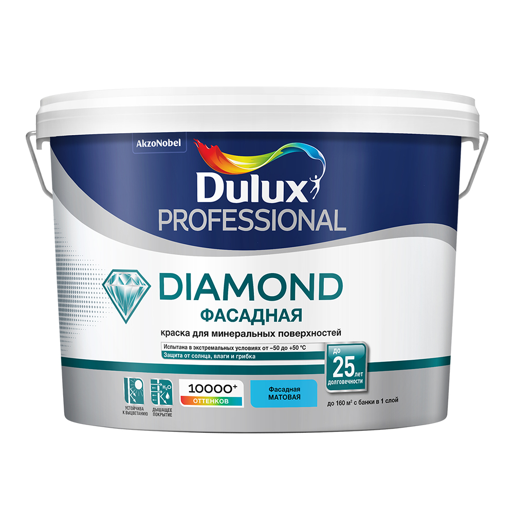 цена на Краска водно-дисперсионная фасадная Dulux Professional Diamond белая основа BW 10 л