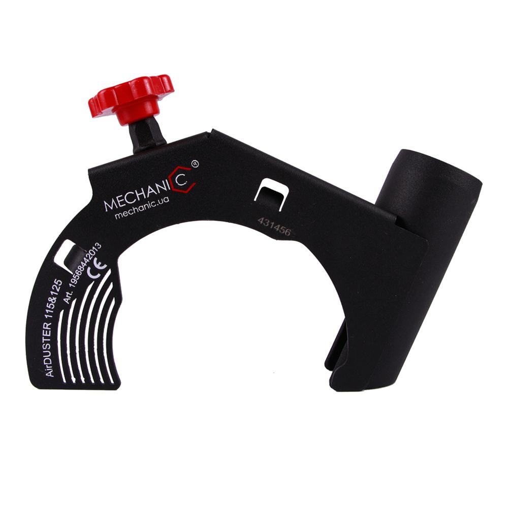 Кожух защитный для УШМ Mechanic (19568442013) 125 мм.
