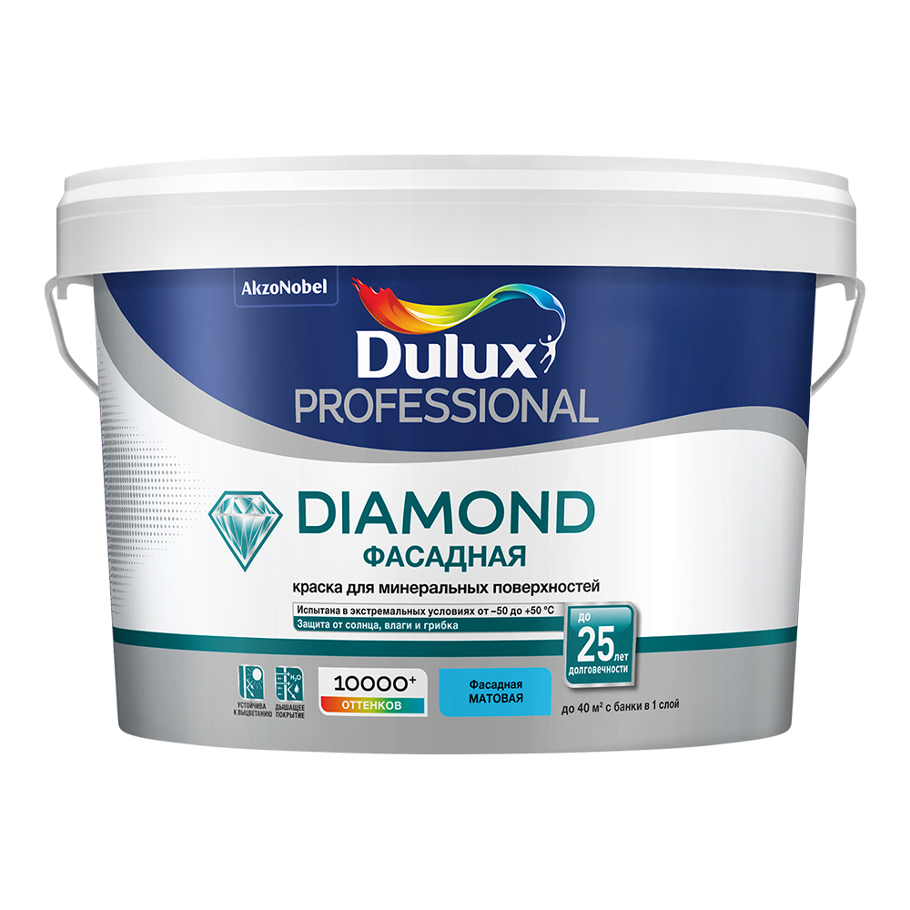 цена на Краска водно-дисперсионная фасадная Dulux Professional Diamond белая основа BW 2,5 л