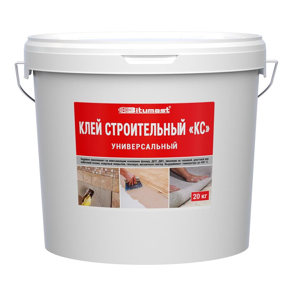Клей для бетона купить бетон в шуе