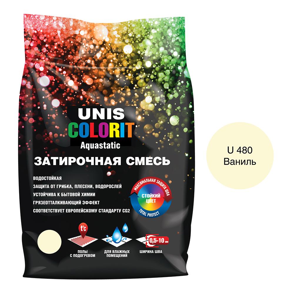 Затирка Unis Colorit ваниль 2 кг