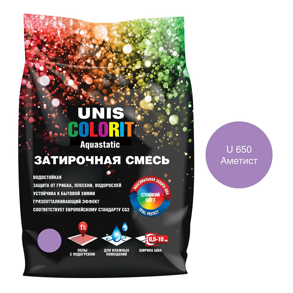 Затирка Unis Colorit аметист 2 кг