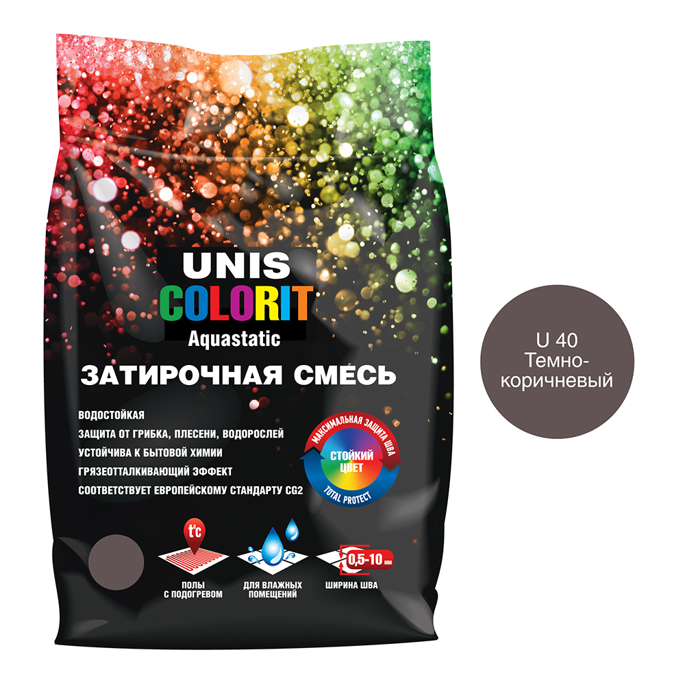 Затирка Unis Colorit темно-коричневая 2 кг