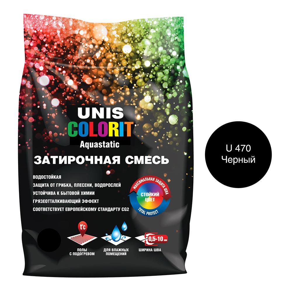 Затирка Unis Colorit черный 2 кг
