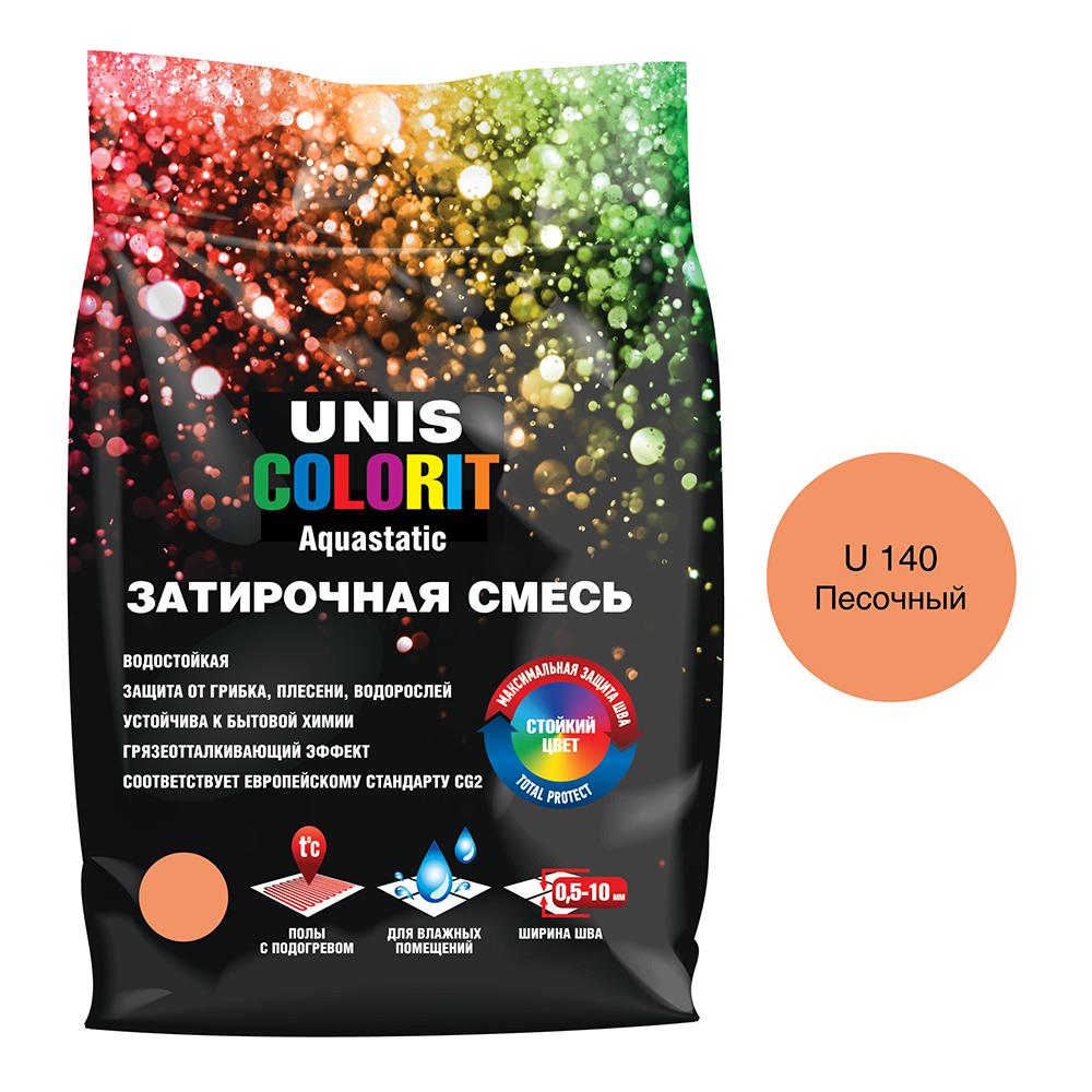 Затирка Unis Colorit песочный 2 кг