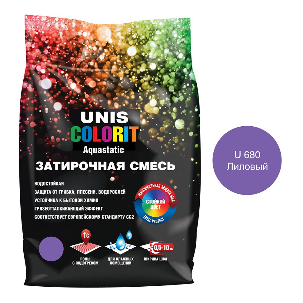 Затирка Unis Colorit лиловая 2 кг