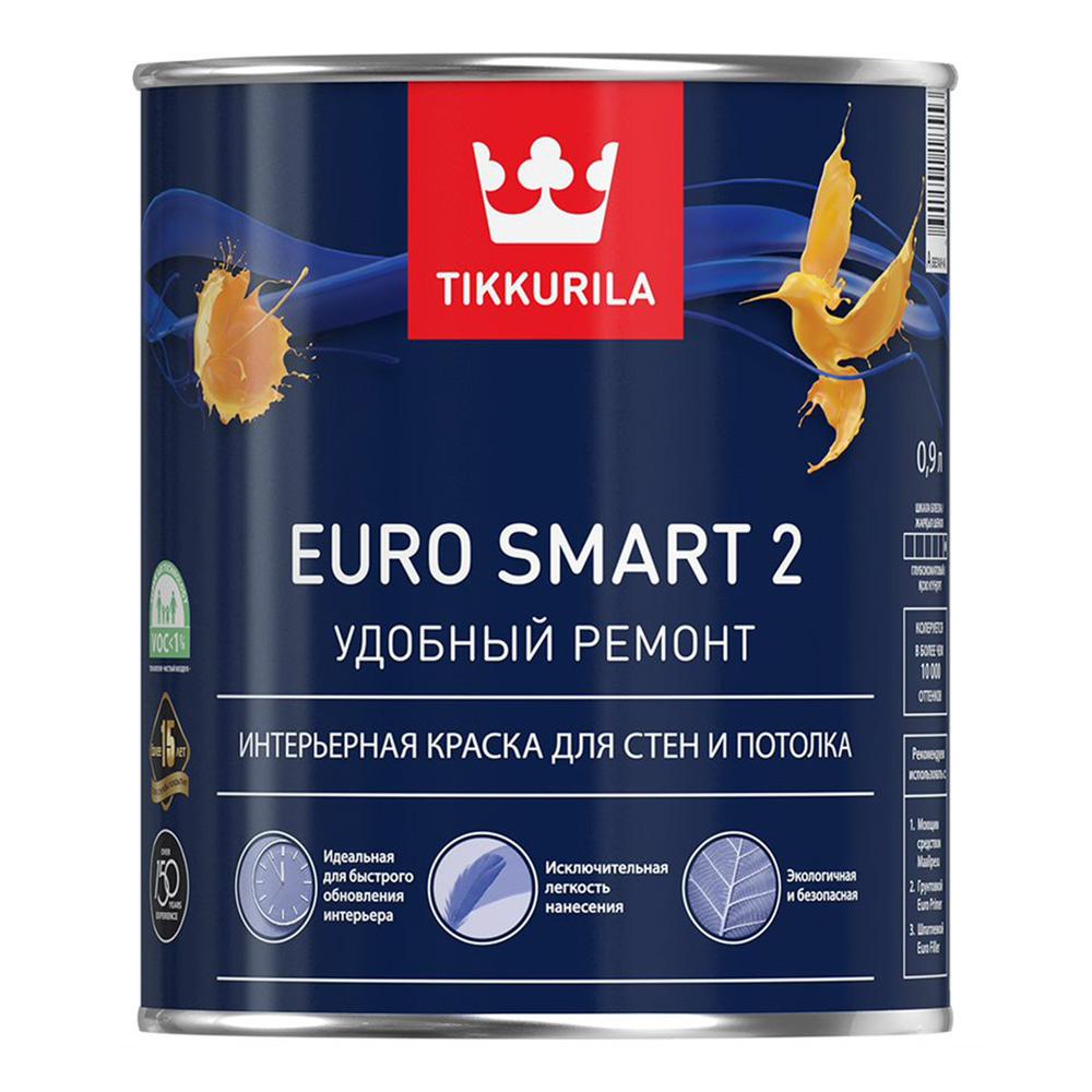 Краска водно-дисперсионная интерьерная Tikkurila Euro Smart 2 белая основа А 0,9 л