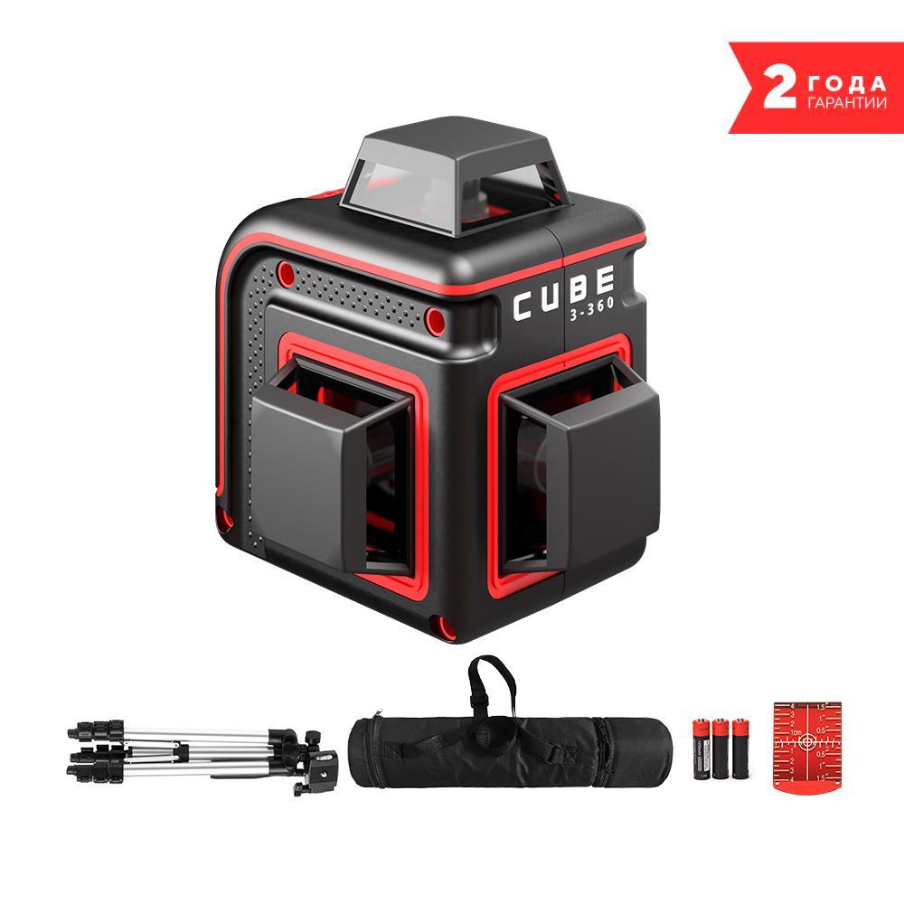 Нивелир лазерный ADA Cube 3 360 Professional