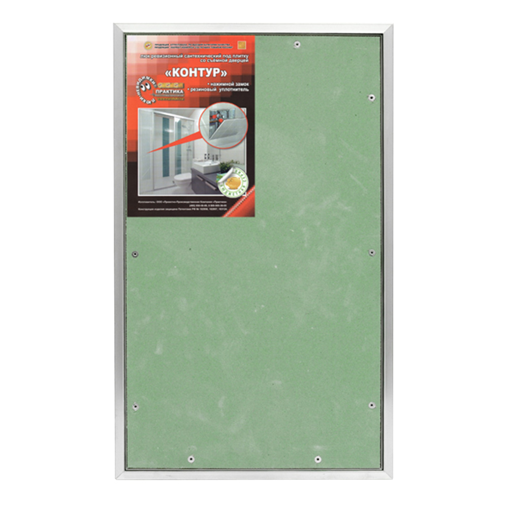 Люк ревизионный под плитку Контур Практика 300х500 мм алюминиевый съемный