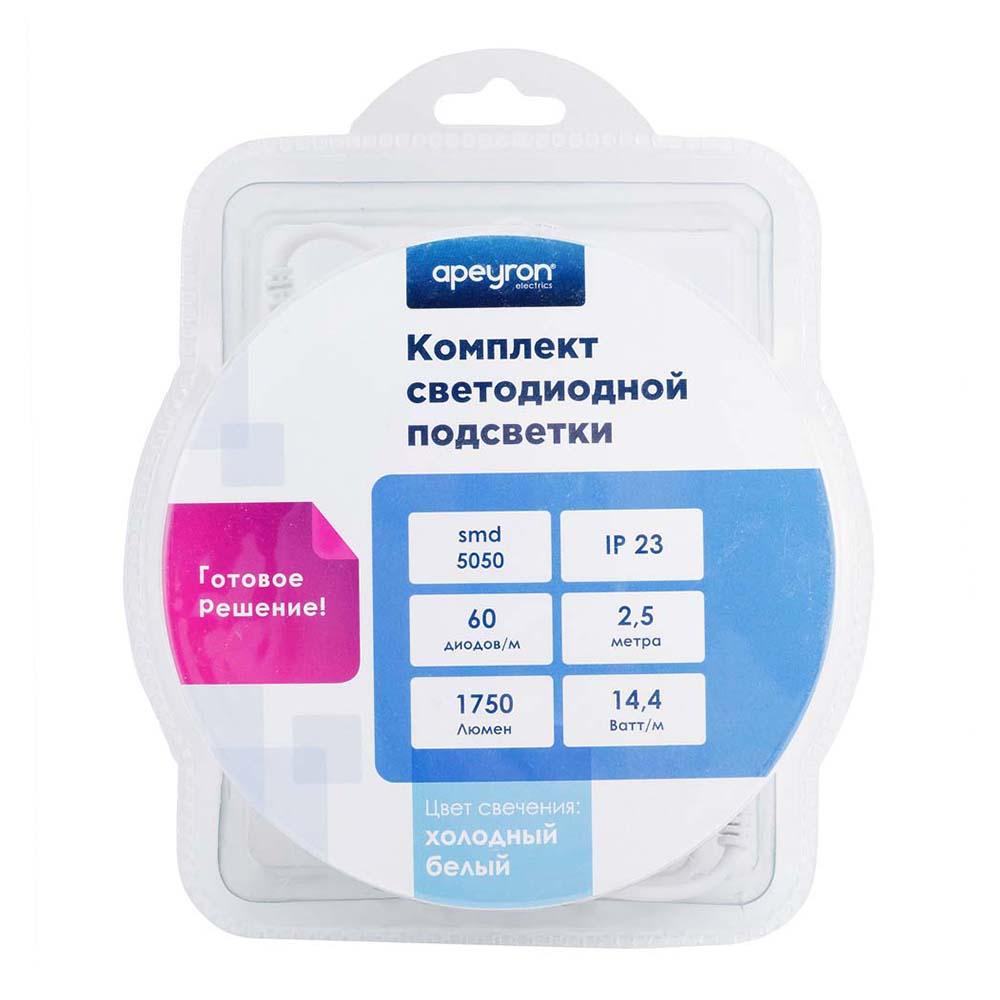 Лента светодиодная SMD 5050 Apeyron 6000 К холодный свет 14,4 Вт 12 В IP20 2,5 м комплект