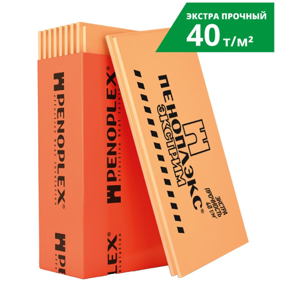 Экструдированный пенополистирол Пеноплэкс Экстрим 100х585х1185 мм