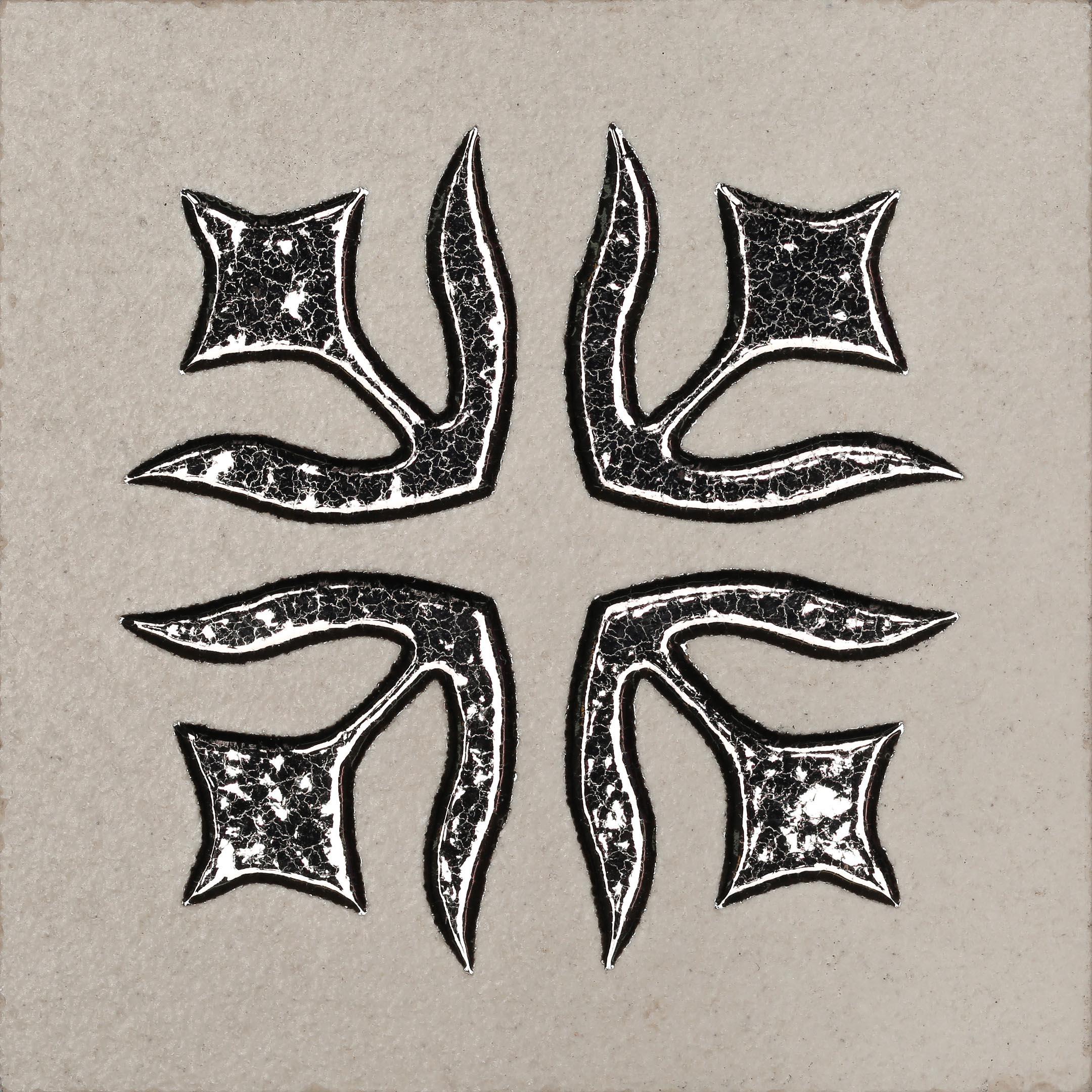 Керамогранит Керамика будущего Лимож декор бежевый 60х60х10,5 мм