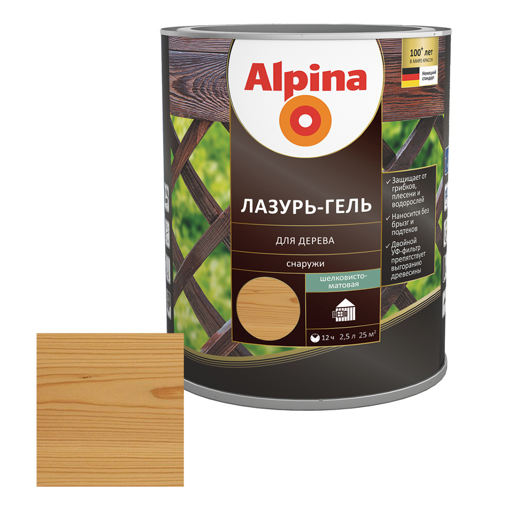 Антисептик Alpina Лазурь-гель декоративный для дерева кедр 2,5 л