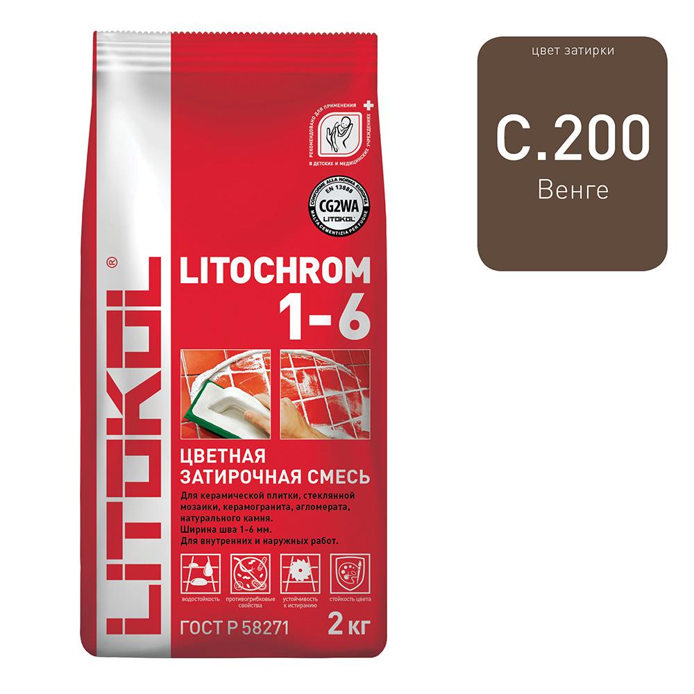 Затирка LITOKOL Litochrom 1-6 C.200 венге 2 кг