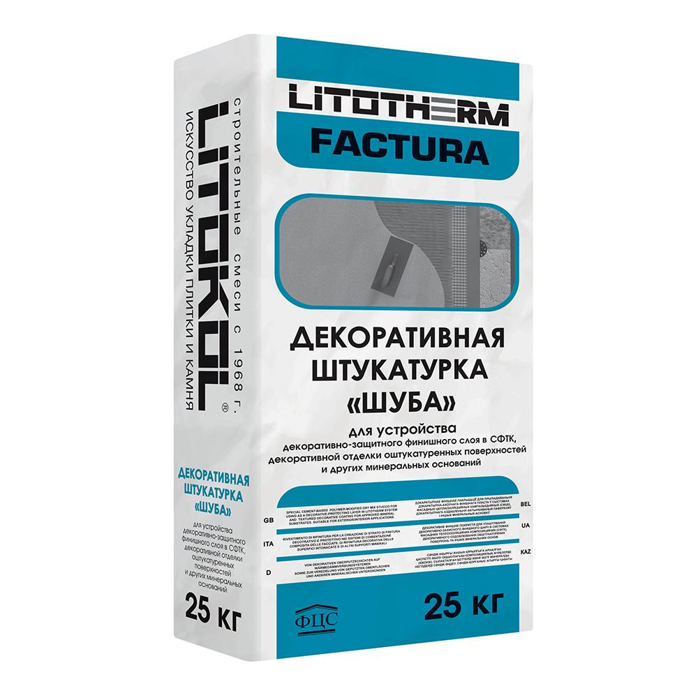 Штукатурка минеральная декоративная Litotherm Factura Шуба 2 мм 25 кг