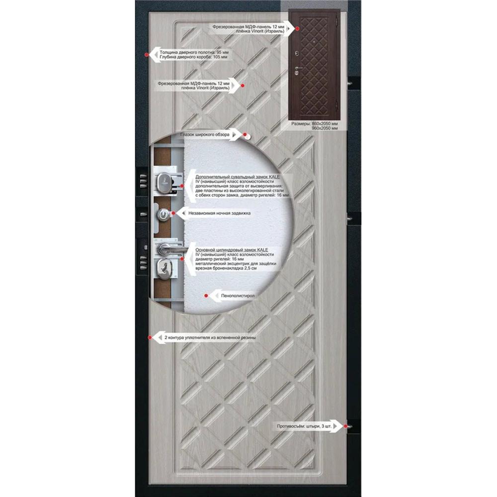 Дверь входная Kamelot правая вишня темная - беленый дуб 960х2050 мм