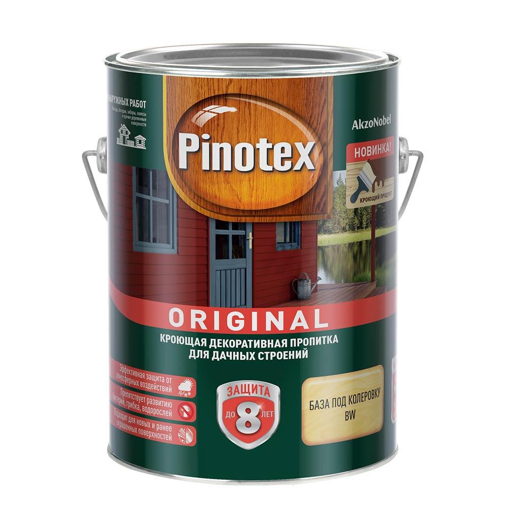 Антисептик Pinotex Original для дерева BW 2,7 л