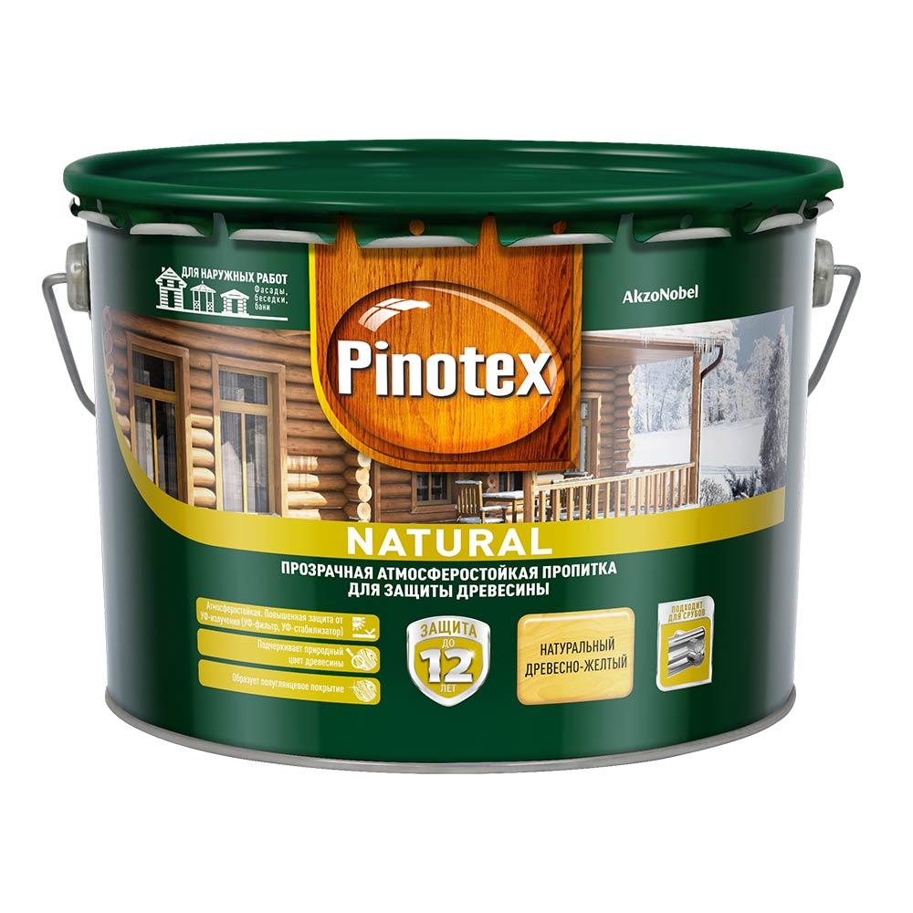 Антисептик Pinotex Natural для дерева древесно-желтый 9 л