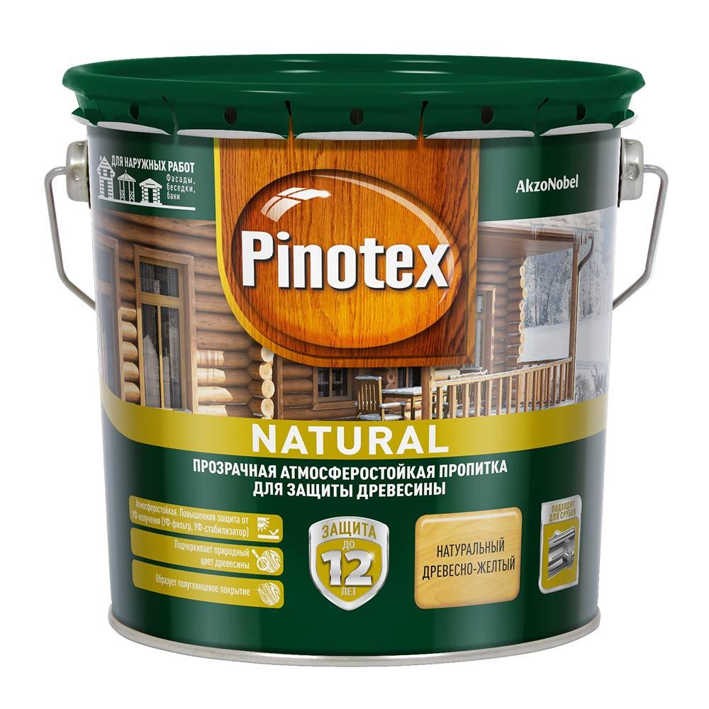 Антисептик Pinotex Natural для дерева древесно-желтый 2,7 л