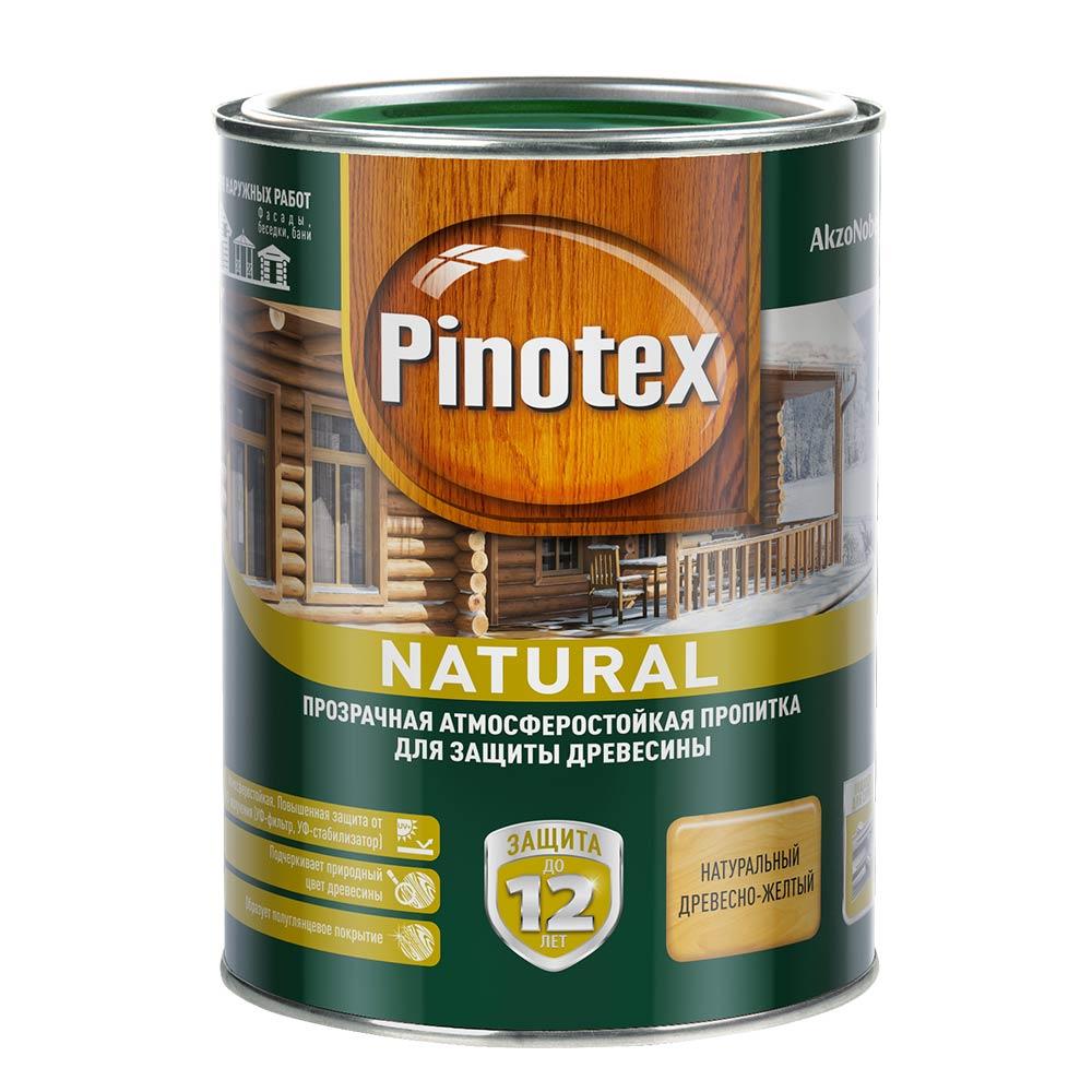 Антисептик Pinotex Natural для дерева древесно-желтый 1 л