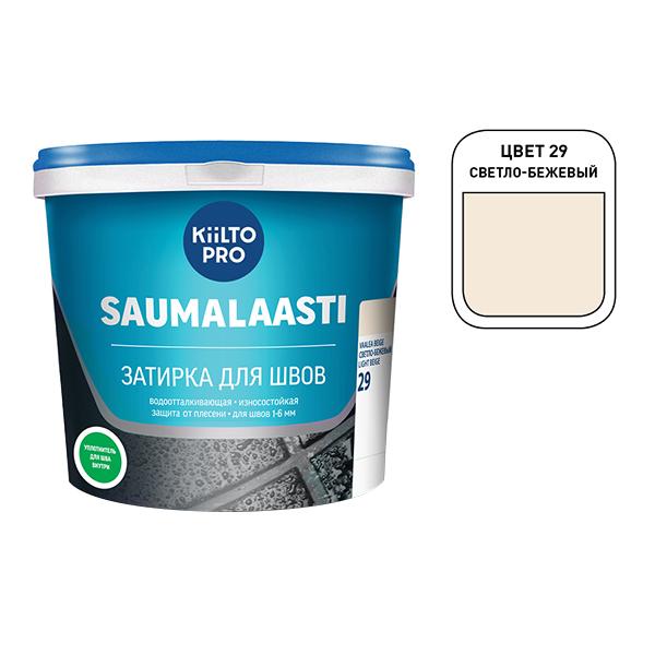 Затирка Kiilto Saumalaasti 029 светло-бежевая 3 кг