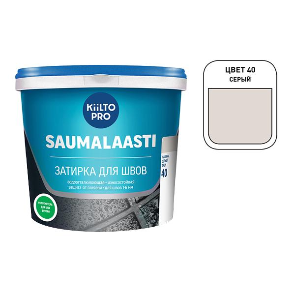 Затирка Kiilto Saumalaasti 040 серая 1 кг
