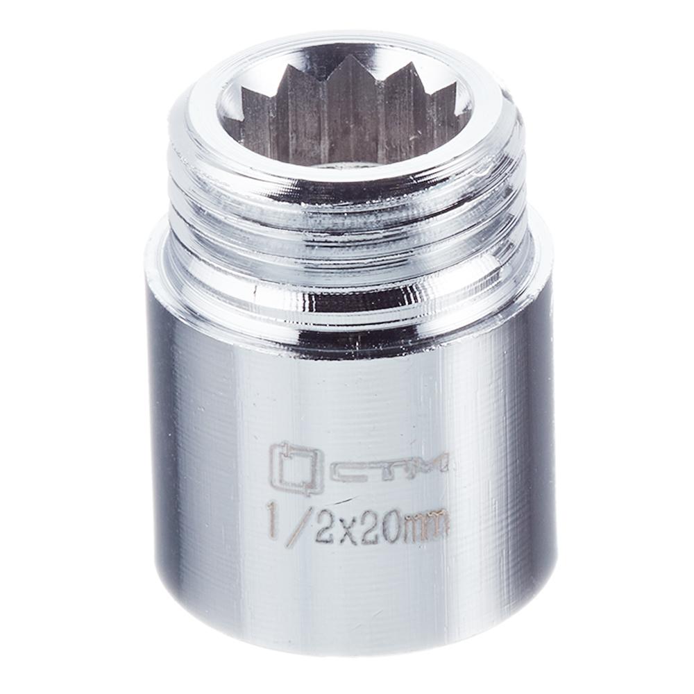 Удлинитель 20 мм х 1/2 ВР(г) х 1/2 НР(ш) латунный