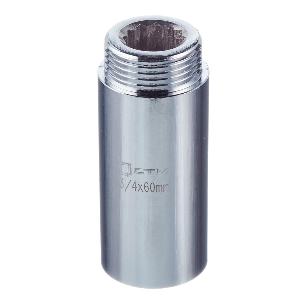 Фото - Удлинитель 60 мм х 3/4 ВР(г) х 3/4 НР(ш) латунный удлинитель 20 мм х 3 4 вр г х 3 4 нр ш латунный