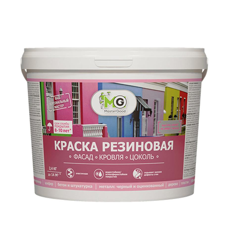 Купить резиновую краску по бетону в спб краска для наружных работ по бетону атмосферостойкая купить