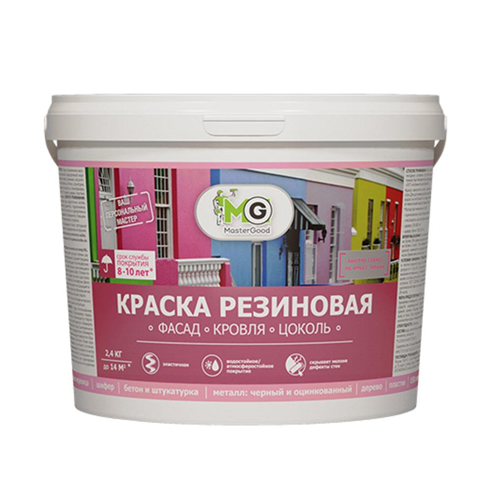 Краска водно-дисперсионная фасадная Master Good Эластичная резиновая белая 2,4 кг