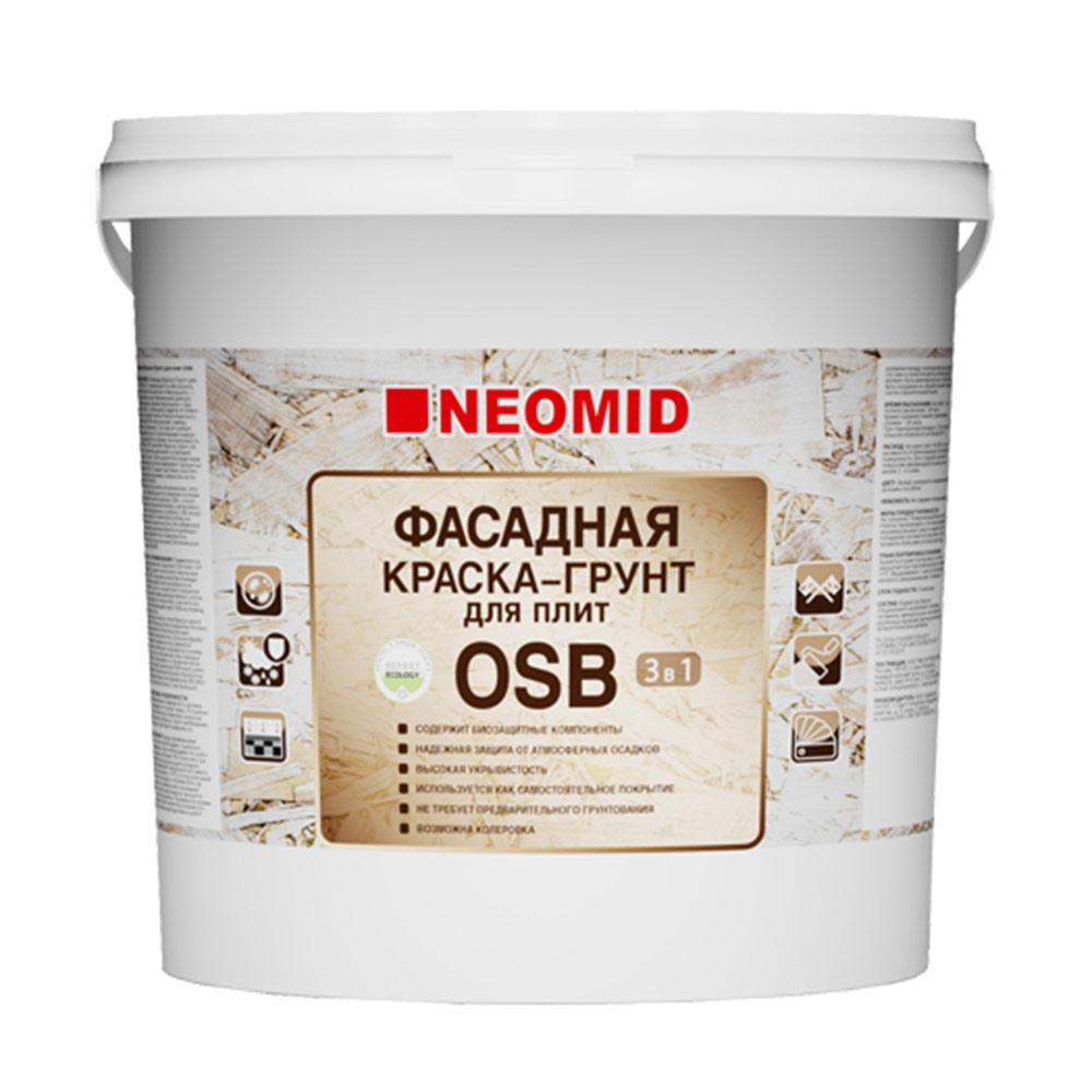 Краска водно-дисперсионная для плит OSB Neomid Фасадная 7 кг