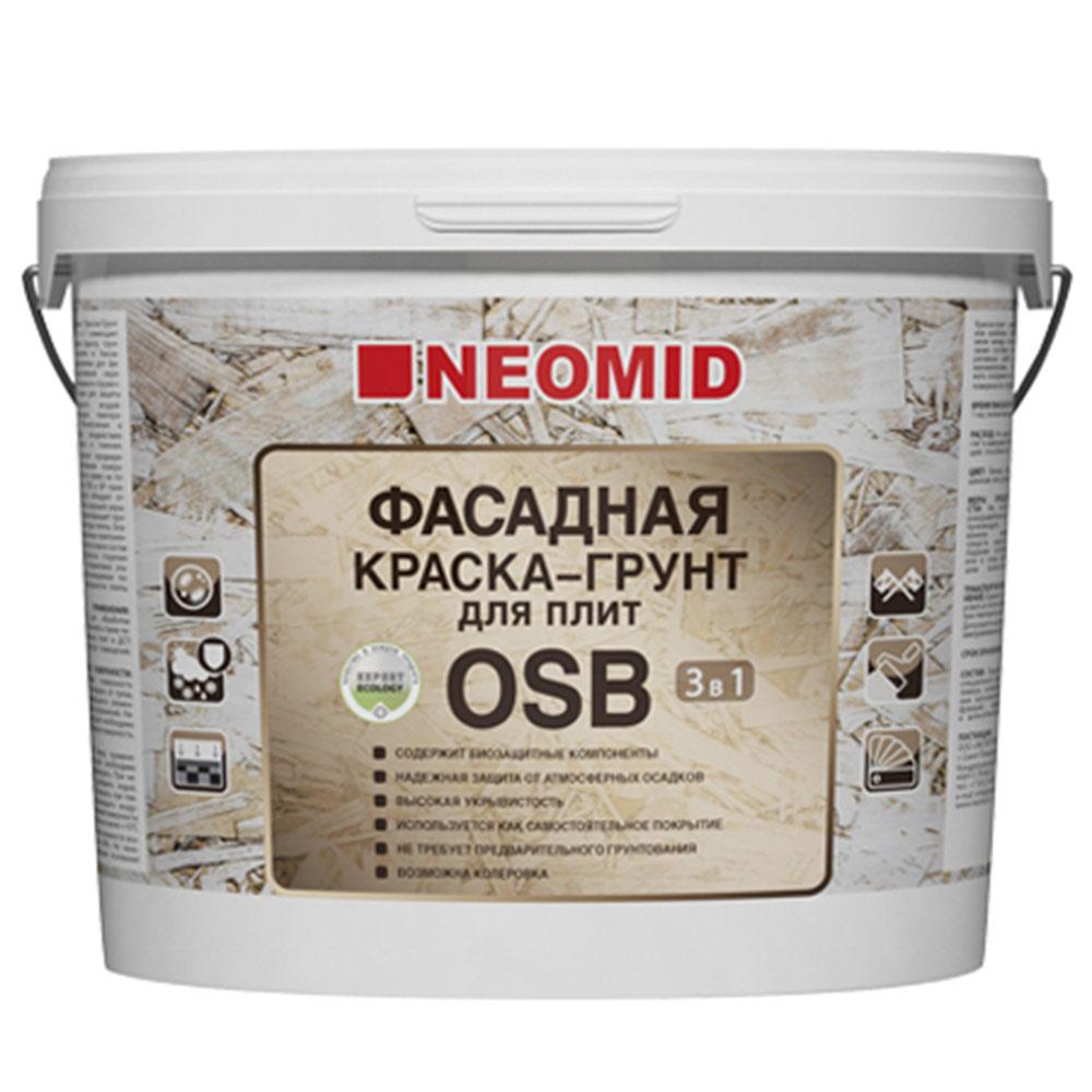 Краска водно-дисперсионная для плит OSB Neomid Фасадная 14 кг