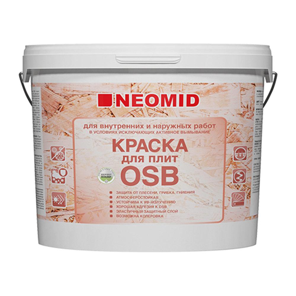 Краска водно-дисперсионная для плит OSB Neomid для внутренних и наружных работ 14 кг