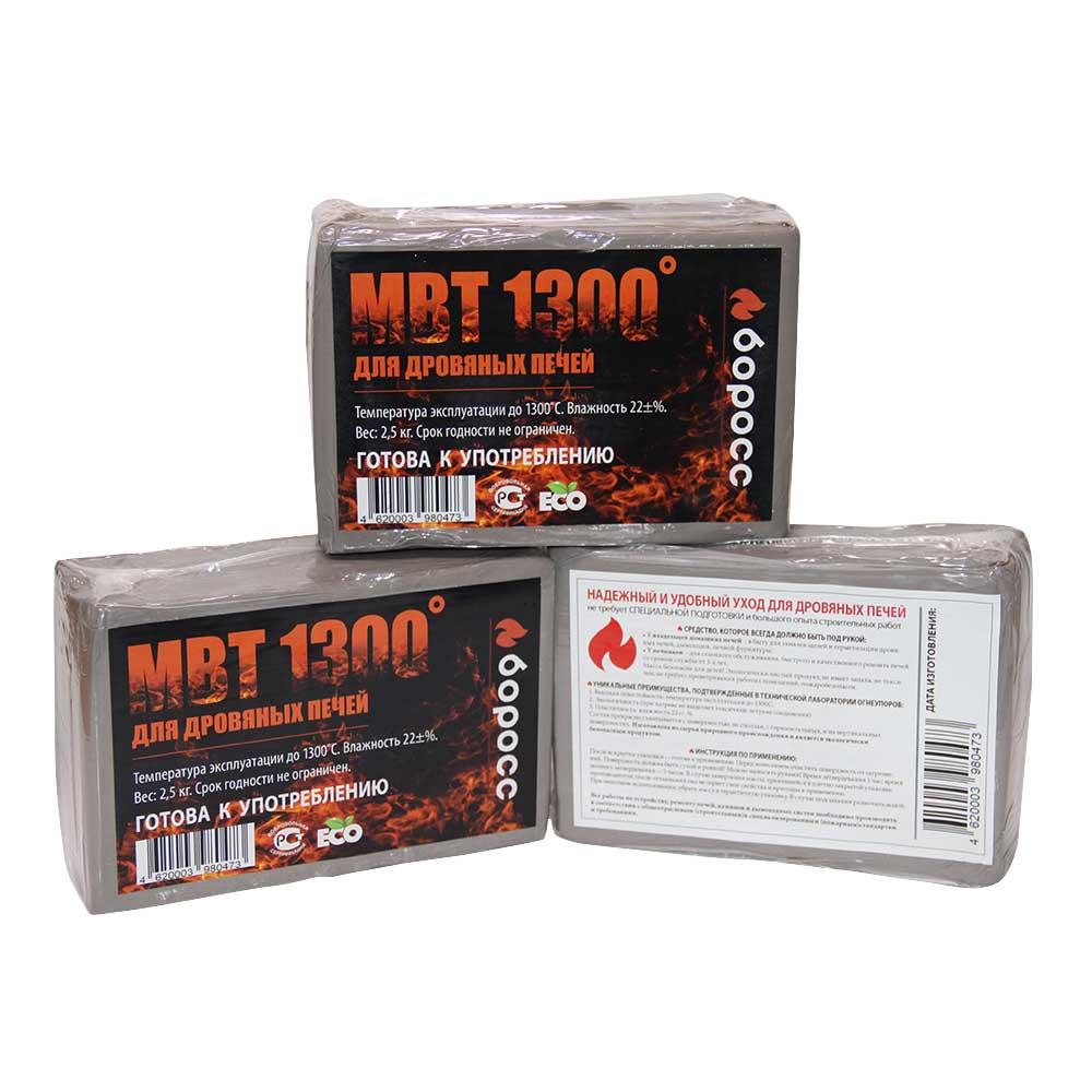 Огнеупорный пластилин МВТ 1300