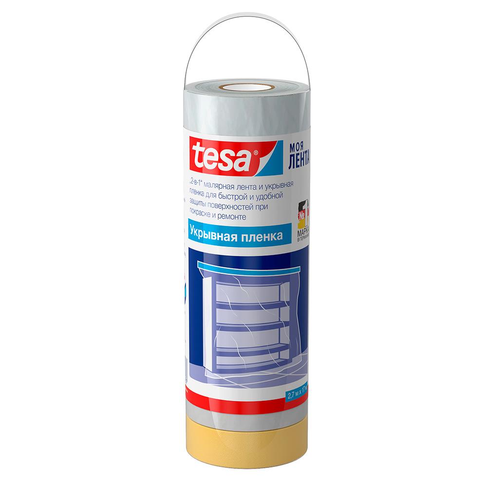 Пленка защитная Tesa с клейким краем 9 мк 2,7х17 м (45,9 кв.м)