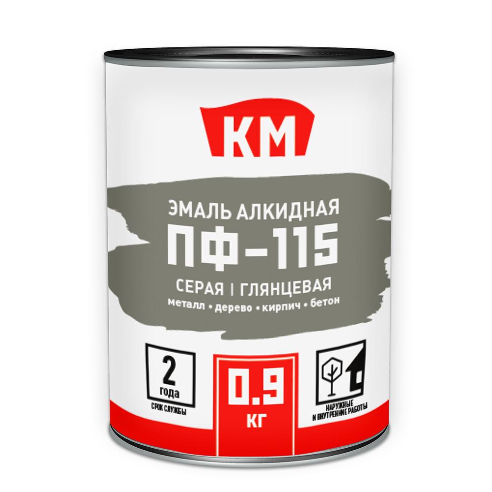 Эмаль ПФ-115 КМ серая глянцевая 0,9 л