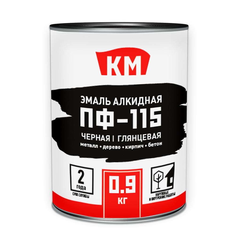 Эмаль ПФ-115 КМ черная глянцевая 0,9 л