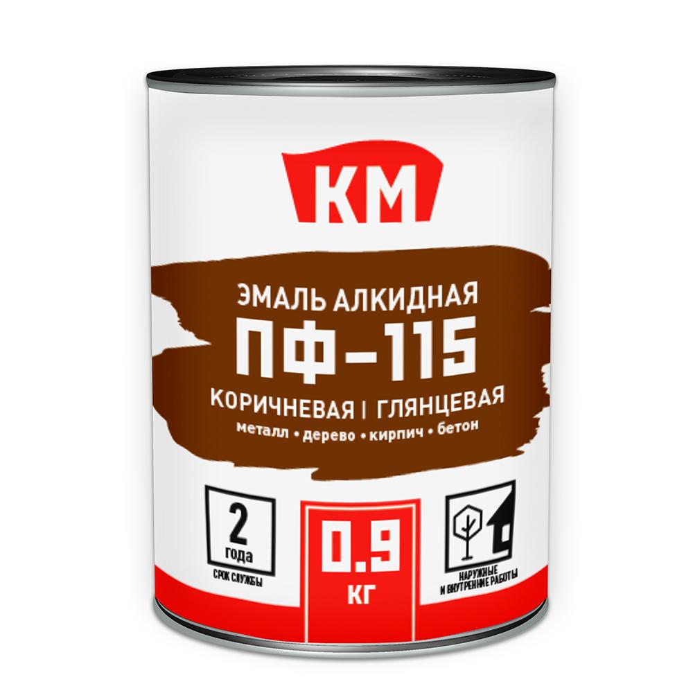 Эмаль ПФ-115 КМ коричневая глянцевая 0,9 л
