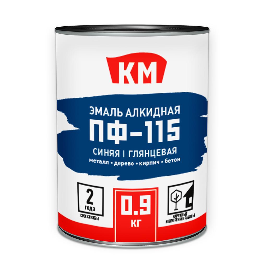 Эмаль ПФ-115 КМ синяя глянцевая 0,9 л