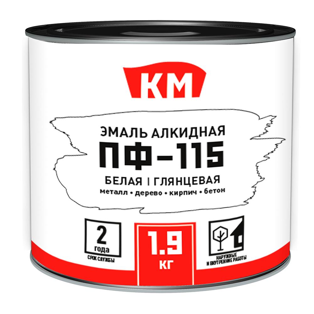 Эмаль ПФ-115 КМ белая глянцевая 1,9 л