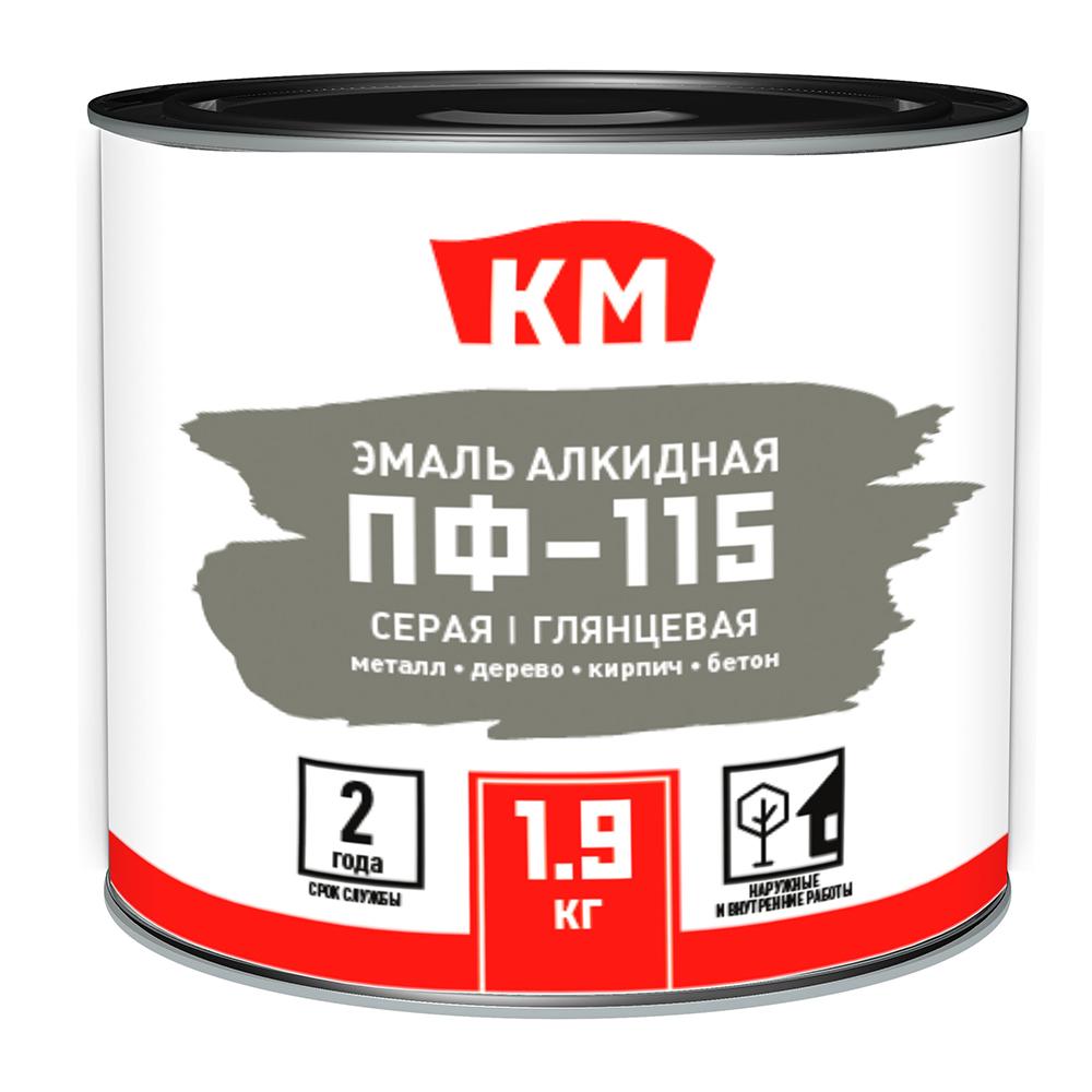 Эмаль ПФ-115 КМ серая глянцевая 1,9 л