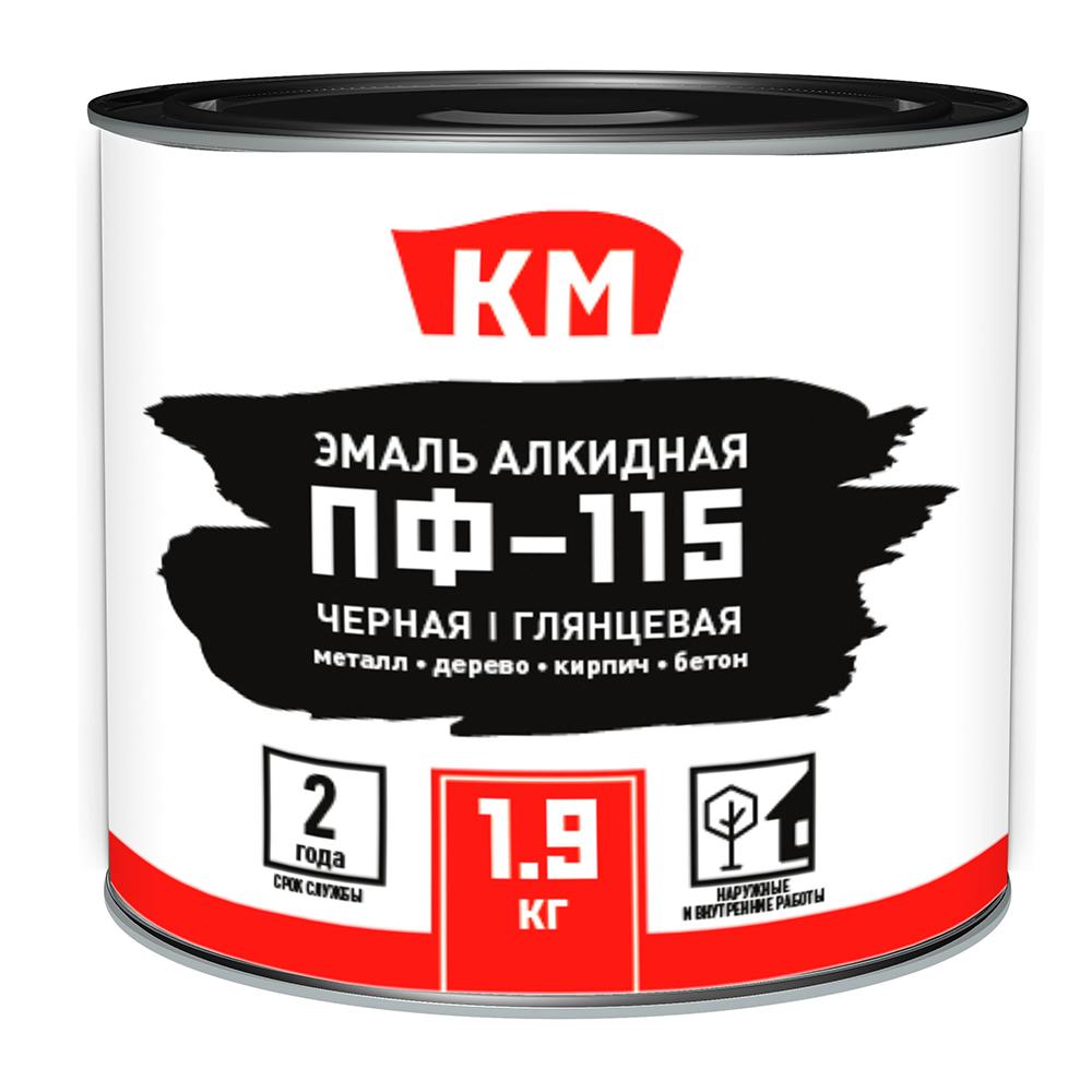Эмаль ПФ-115 КМ черная глянцевая 1,9 л