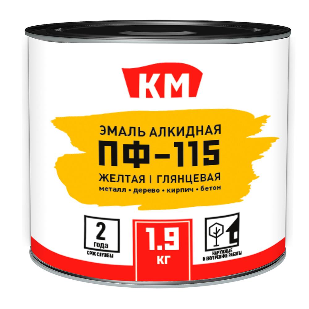 Эмаль ПФ-115 КМ желтая глянцевая 1,9 л