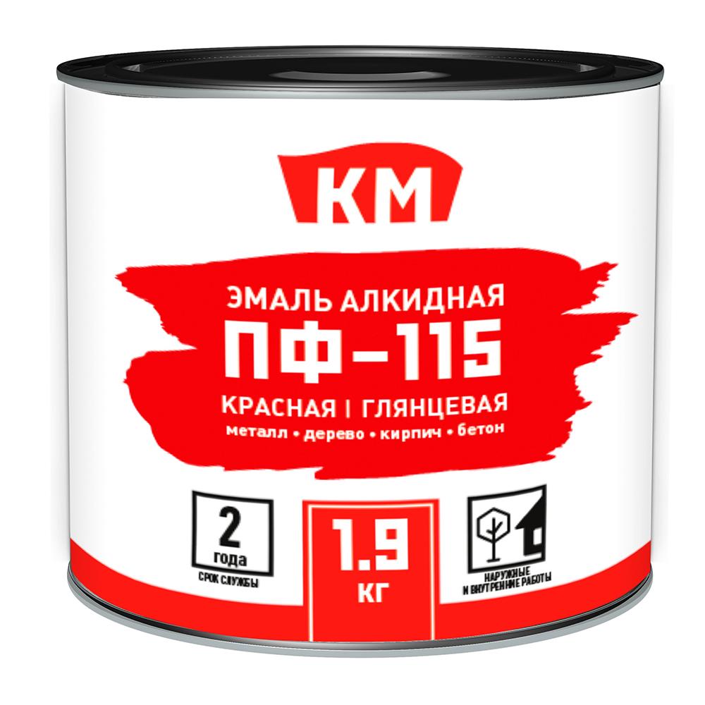 Эмаль ПФ-115 КМ красная глянцевая 1,9 л