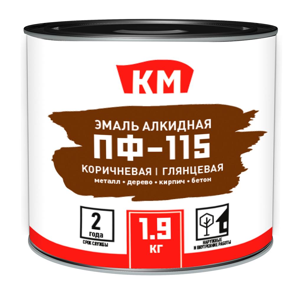 Эмаль ПФ-115 КМ коричневая глянцевая 1,9 л